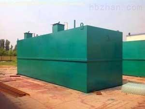 山东门诊医疗污水处理设备