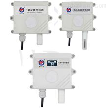 RS-SO2-N01二氧化硫变送器