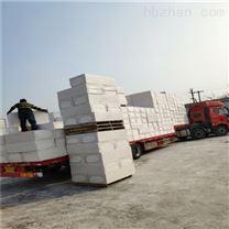 西安水泥聚苯颗粒保温板生产线经销商