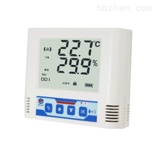 实验室温湿度记录仪