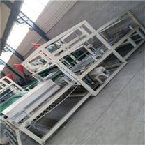 bs防火保温板雷竞技官网app生产厂家、匀质板技术规程