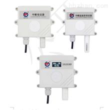 RS-CH2O-N01甲醛浓度检测传感器