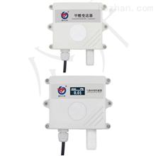 RS-CH2O甲醛变送器传感器