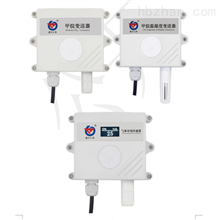 RS-CH4-N01甲烷传感器