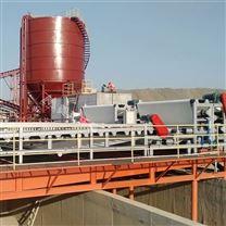 专业洗砂泥浆处理设备