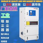 MCJC-11工业集尘机厂家 除尘设备生产厂家