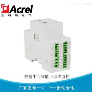AMB100-D/W即插式母线监控装置  小母线电参量采集监控