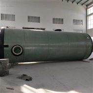 提升一体化预制泵站