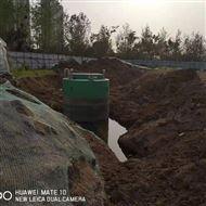 全自动雨水预制泵站