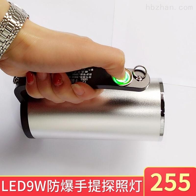 EBM5007防爆手提探照灯强光照明灯 山东