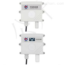 RS-CH4甲烷变送器传感器