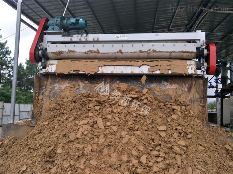 百色洗沙污泥处理设备