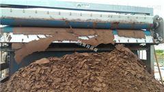 黑龙江河道疏浚泥浆处理设备质量好