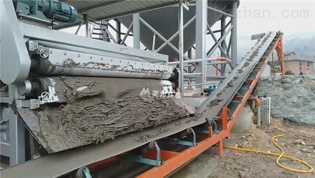 上海矿山泥浆干化设备厂家