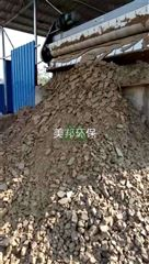 云南石材切割污水处理设备价格