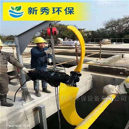 低速推流器哪种材质好污水厂潜水推流机厂家