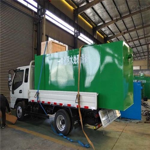 洗滌廠一體化廢水處理設備