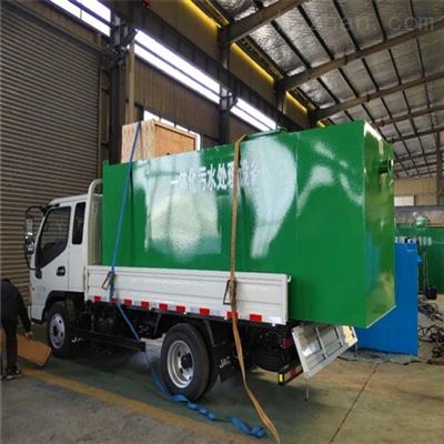 RCYTH桂平市一体化屠宰厂废水处理系统