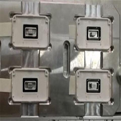 华为充电器防尘—全自动定量涂胶机