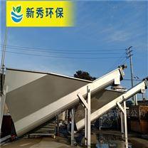 碳钢砂水分离器安装