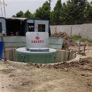 粉碎型格栅污水处理一体化预制泵站