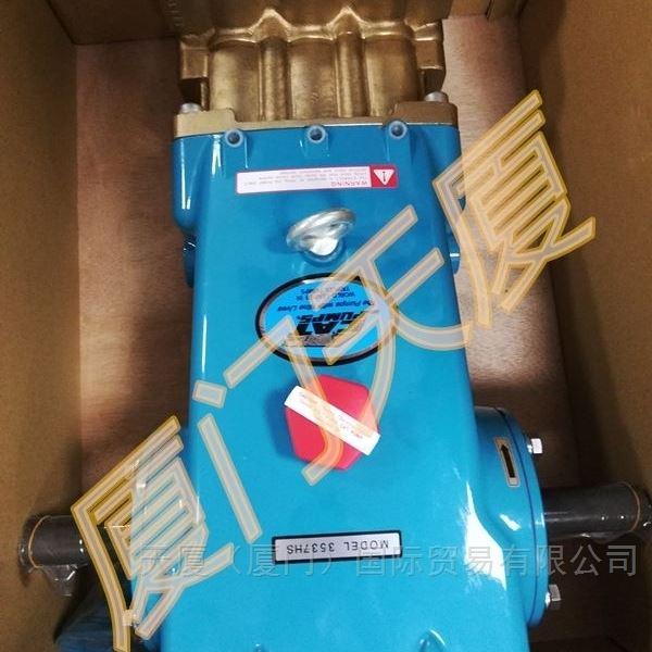 CAT不锈钢柱塞泵3541高压泵