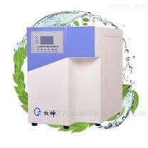 创研实验室超纯水机检测水质