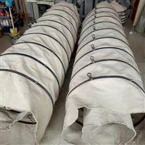 自動升降帆布伸縮布袋廠家
