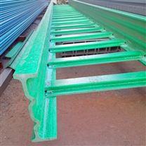 工字加强型玻璃钢电缆桥架
