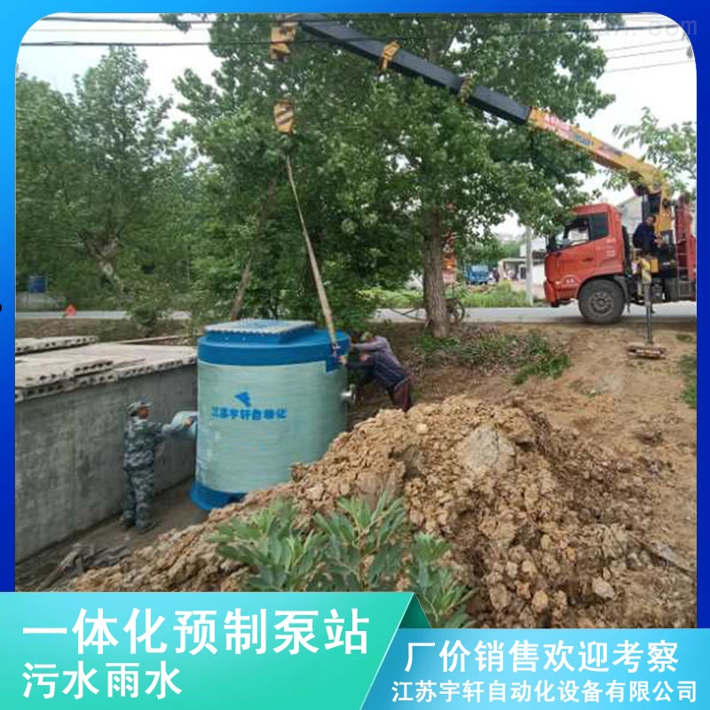 锡林郭勒盟污水提升泵站厂家报价