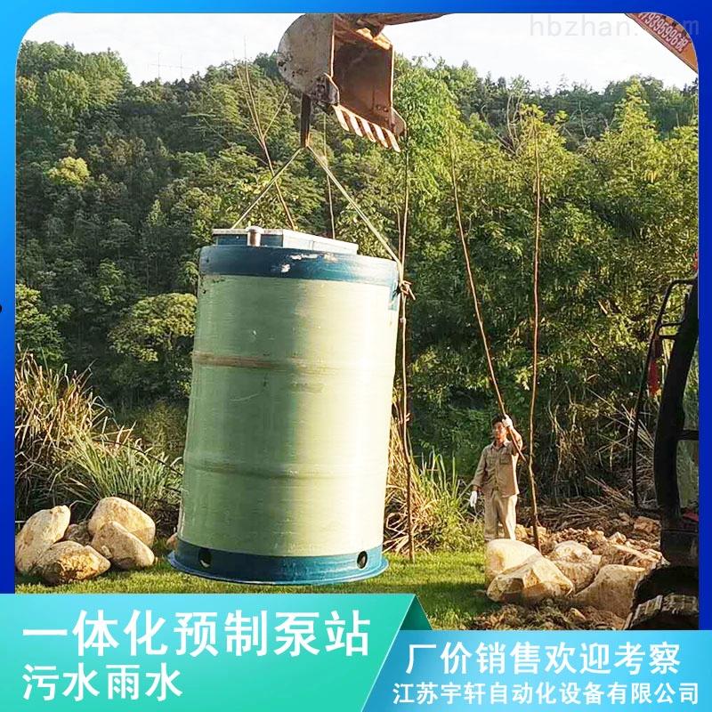 本溪地埋式一体化泵站厂家直销