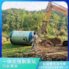 运城地埋式一体化泵站价格