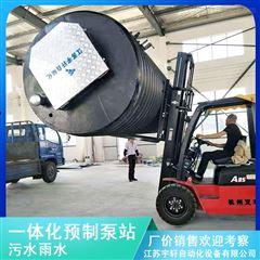 污水泵站萍乡一体化预制泵站排名宇轩配套专业快速