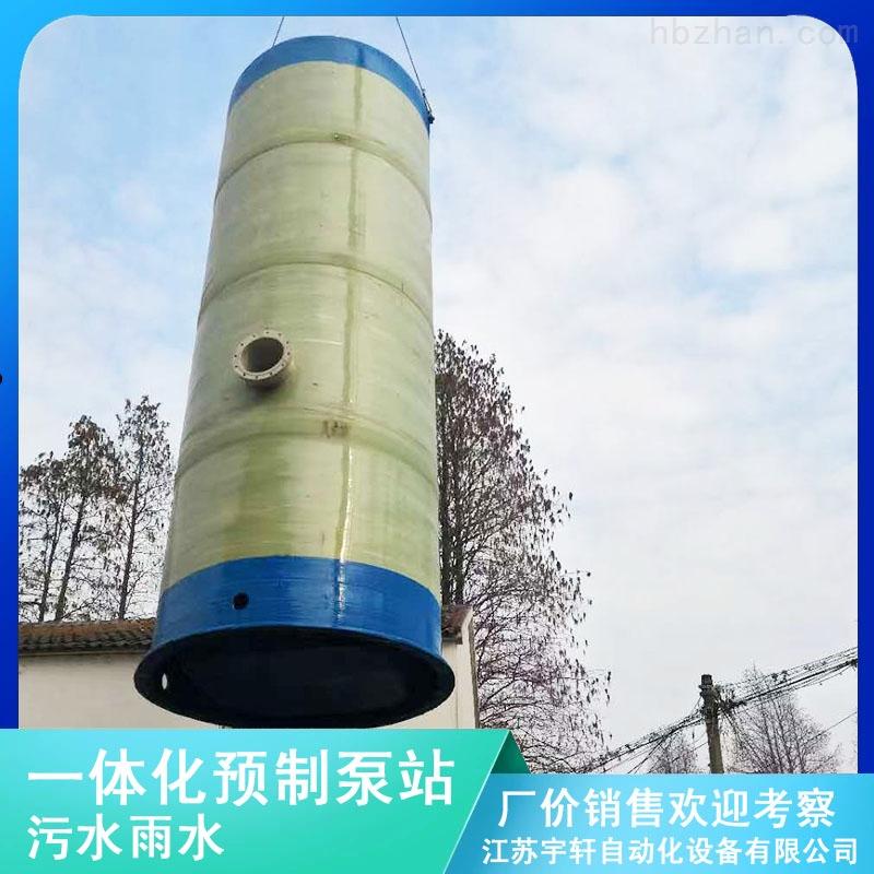 保山地埋式一体化泵站厂家报价