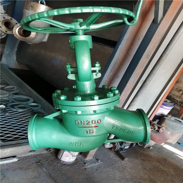 焊接式真空隔离截止阀
