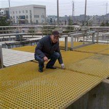 水厂格栅板,污水处理网格板,玻璃钢盖板