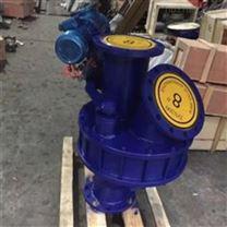 ZQ945TC-16C陶瓷三通摆动阀
