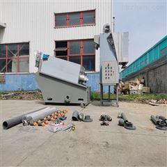 402万洁环保 焦化厂污泥脱水机 叠螺压泥机