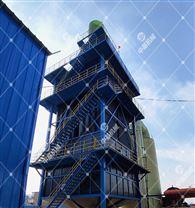 湿式静电除尘器阳极管 中基环保有限公司