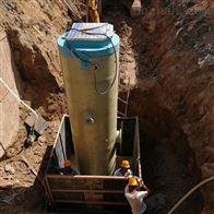 一体化污水泵站在购买时经常碰到的问题