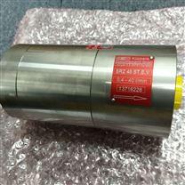 德国 KEM 流量计 脉冲放大器 SRZ 40 SO.E.V