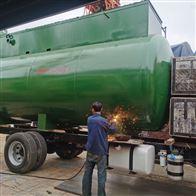 农村新型一体化污水处理设备
