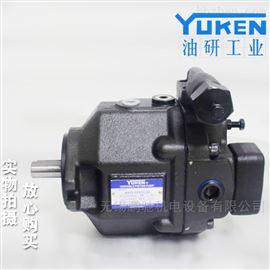 PV2R34-76-200-F-REAAYUKEN油研双联泵
