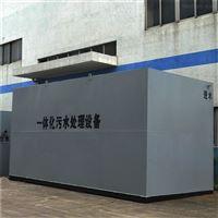 LYHB-09生活污水处理设备