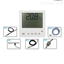 RS-WD-N01-186壳液晶单温度传感器