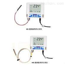 RS-WD-N01-6485型单温度变送记录仪
