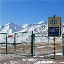矿泉水水源地加装隔离围网封闭管理护栏