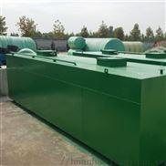 水产养殖废水处理