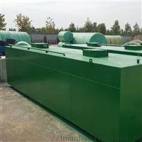 LYHB-12水产养殖废水处理