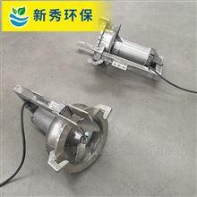 QJB-W螺旋桨泵